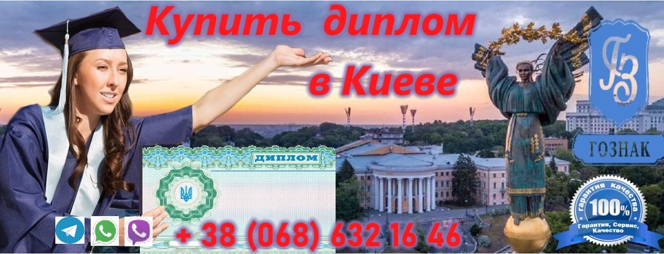 Образование в Киевской Руси